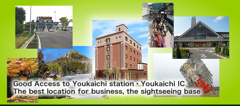 Good Access to Youkaichi station・Youkaichi IC. The best location for business, the sightseeing base